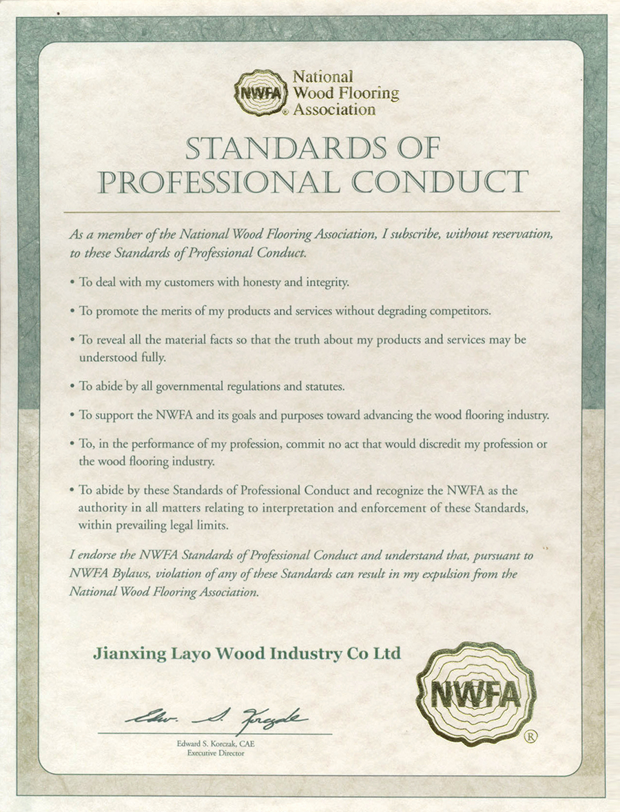 权威协会认证