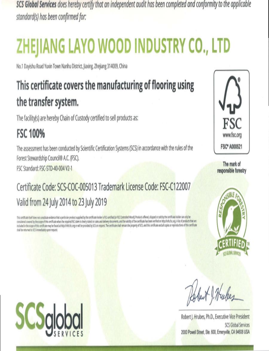 加拿大森林认证